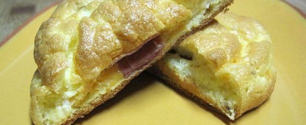 Guilt-free Ham and Cheese Croissants